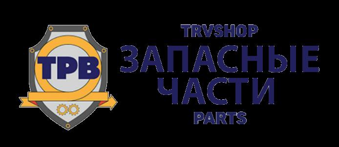 Запчасти для спецтехники  KOMATSU, CATERPILLAR, VOLVO